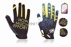 Перчатки вело  100%  XL, желто-синие