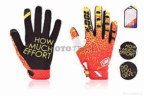 Перчатки вело  100%  XL, красно-желтые