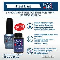 База низкотемпературная для ногтей с шелковыми волокнами MaxiNail Flexi Base 12 ml