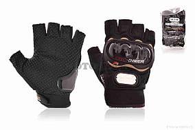 Перчатки мото  PRO BIKER  MCS-04 без пальцев, L, черные