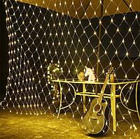 Гирлянд Сетка  2x2 метра, 200 LED | Белый-тёплый
