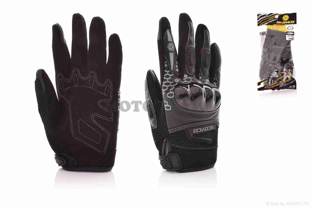 Перчатки мото  SCOYCO  #MC65, L, серые
