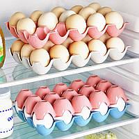 Лоток-подставка для хранения яиц, на 15шт