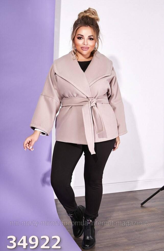 Пальто женское короткое с 48 по 58 размер (пр-од)