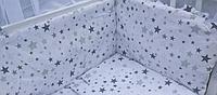 Защита бортики на 4 стороны (отдельные) на завязочках высота 40 см для детской кроватки 120*60см Звезды