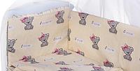 Защита бортики на 4 стороны (отдельные) на завязочках высота 40 см для детской кроватки 120*60см Тедди