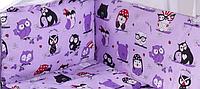 Защита бортики на 4 стороны (отдельные) на завязочках высота 40 см для детской кроватки 120*60см Фиолетовая