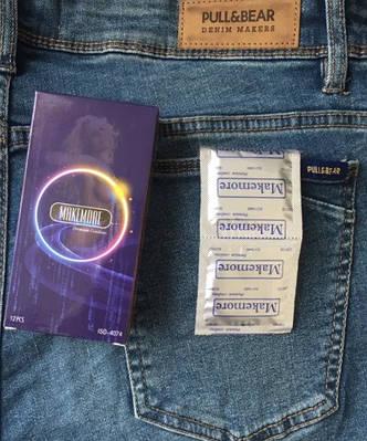 Классические презервативы Makemore Premium Condoms (упаковка 12 шт)