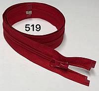 Молния спиральная Красный 90см Тип 5 разъемная с одним бегунком