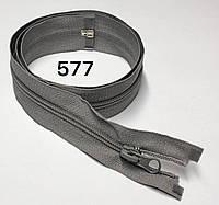 Молния спиральная Серый светлый 90см Тип 5 разъемная с одним бегунком