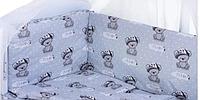 Защита бортики на 4 стороны (отдельные) на завязочках высота 40 см для детской кроватки 120*60см Серая