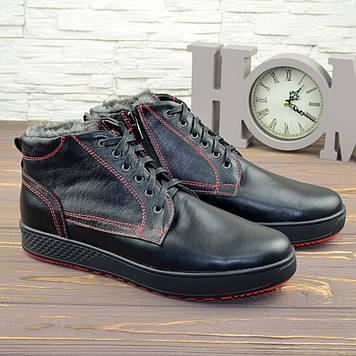 Мужские кожаные ботинки на шнуровке, цвет черный