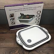 Разделочная доска трансформер 3 в 1 Cutting Board для кухни кухонная пластиковая складная досточка нарезки