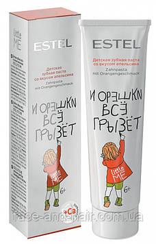 Детская зубная паста со вкусом апельсина Estel Little Me 50 мл