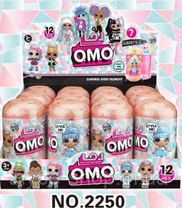 Куклы LOL - OMO, кукла в капсуле, кукла ОМО - № 2250