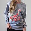 Серый женский свитшот, с фламинго