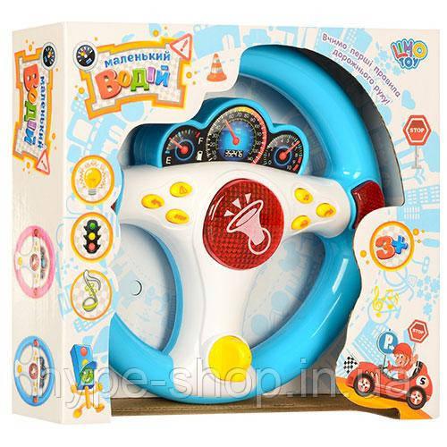 """Руль 7749 """"Я тоже рулю"""" Голубой на батарейках   музыкальный детский руль   детская игрушка"""