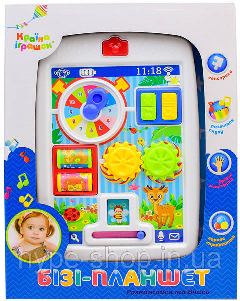 Детский развивающий Бизи-планшет Shantou музыкальный (KI-7049)