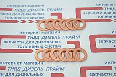 Шайба (кольцо) медная 10 мм х 14 мм х 1,5 мм, фото 2
