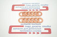 Шайба (кольцо) медная 10 мм х 14 мм х 1,5 мм, фото 3