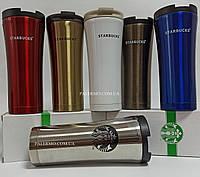 Термокружка 500 мл Starbucks Старбакс термочашка термостакан EL-206