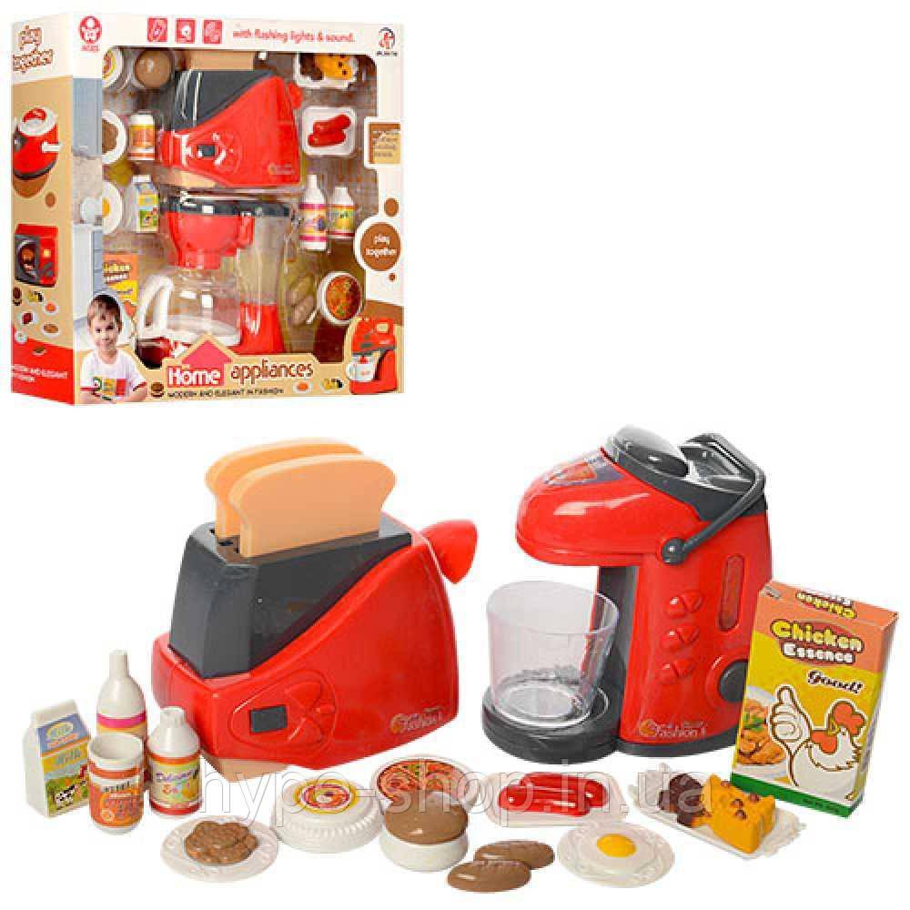 Набор бытовой техники 979-16-17 тостер, миксер, кофеварка, продукты, музыка