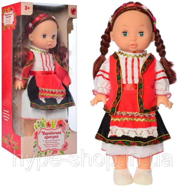 Кукла M 4127 UA 37 см