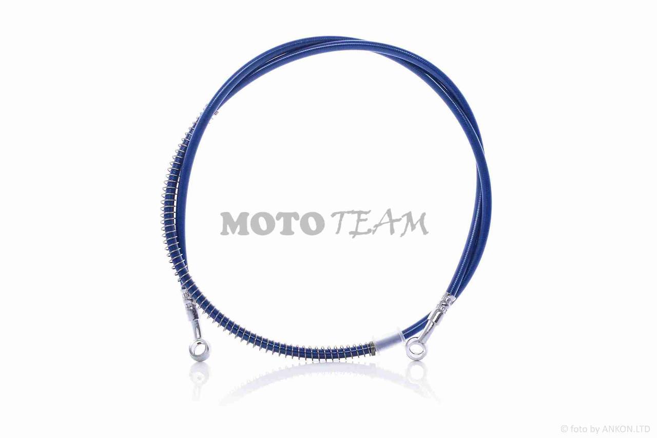 Шланг тормозной гидравлический  перед, армированный, 900mm, синий