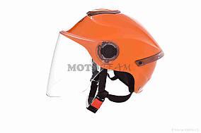 Шлем открытый  DAVID  (#307, с регулятором размера L-XXL, orange)