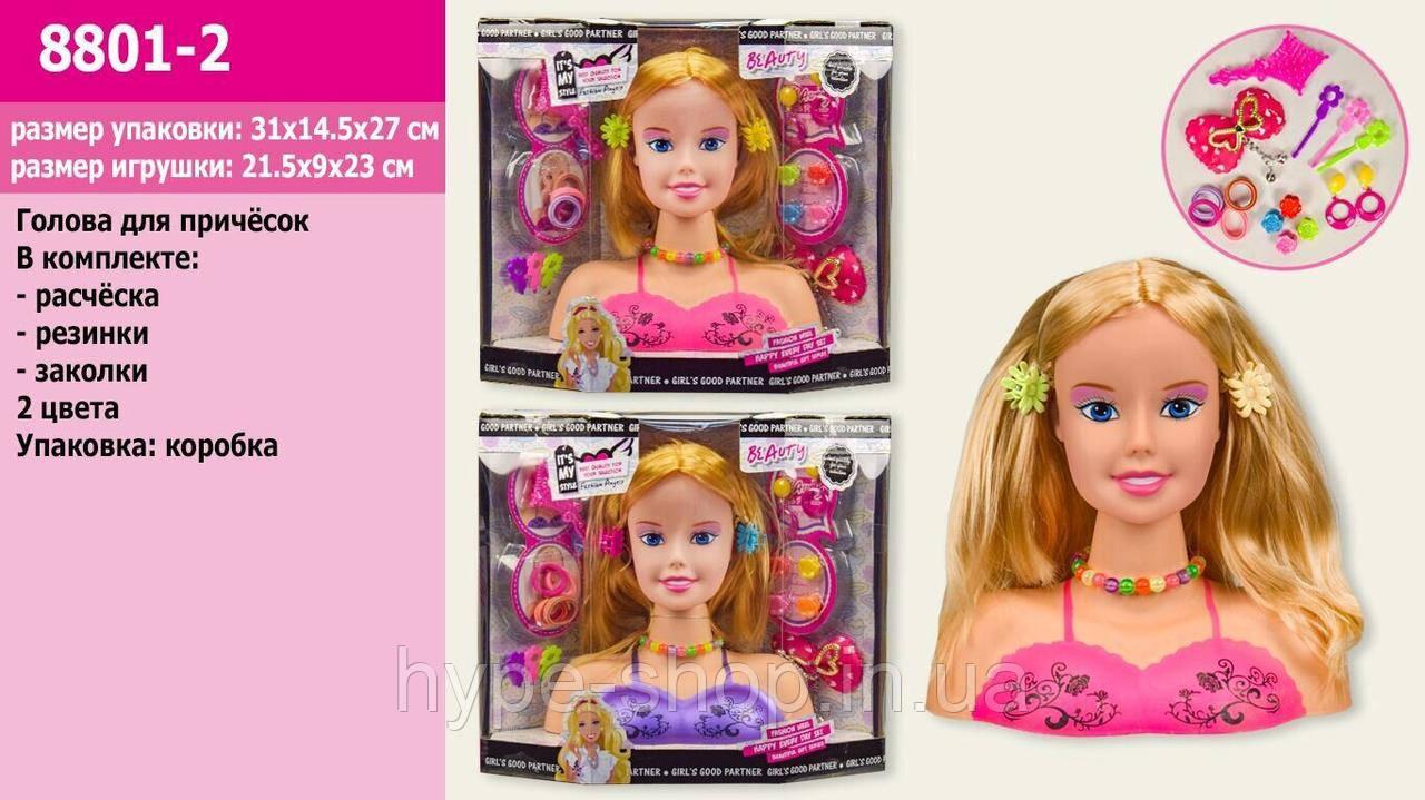 Кукла 8801-2 голова для причесок, 20см, расческа, заколоч, украшения