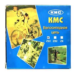Цепь КМС Z92 для горного велосипеда с 6/7 скоростной странсмиссией / серебристая