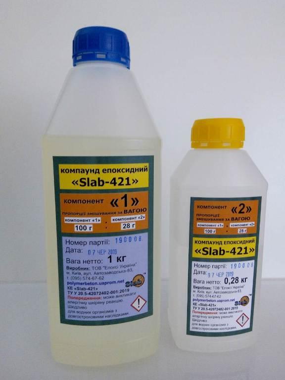 КЕ «Slab-421» характеризуется наибольшим сроком твердения (созревания)