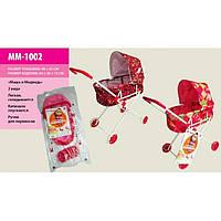 Детская коляска для кукол MM-1002