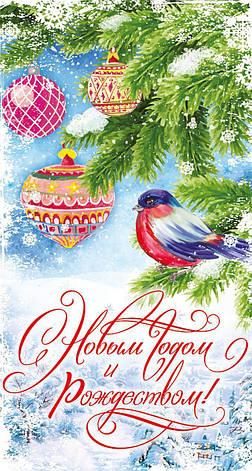 Упаковка поздравительных конвертов для денег - С Новым Годом! - 25шт АССОРТИ, фото 2