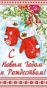 Упаковка поздравительных конвертов для денег - З Новим Роком! - 25шт АССОРТИ