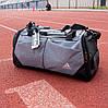Сумка спортивная Adidas