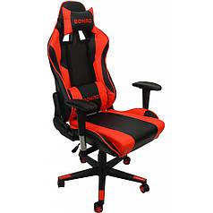 Крісло геймерське Bonro 2011-А червоне