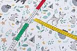 """Тканина бязь """"Сірі звірі та зелені гілочки"""" на білому тлі №3027а, фото 5"""