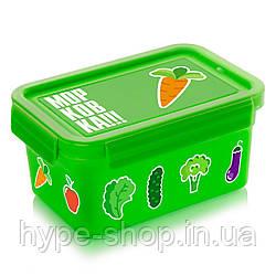 """Ланч бокс """"Овощи"""" с наклейками 0,85 л. (арт. 79)"""