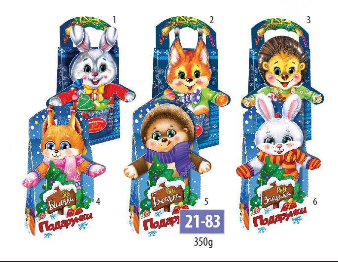 Новогодняя подарочная коробочка для конфет и сладостей 350гр №21-83 350шт/ящ КД.