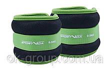 Утяжелители для ног и рук SportVida 2 x 0.5 кг SV-HK0032