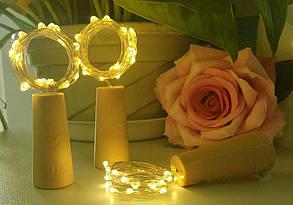 Светодиодная гирлянда для декора капля росы 2 м, золотая, фото 2