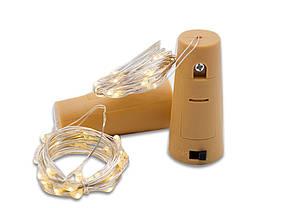 Светодиодная гирлянда для декора капля росы 2 м, золотая, фото 3