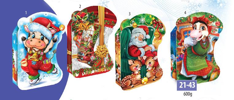 Новогодняя подарочная коробочка для конфет и сладостей 600гр №21-43 250шт/ящ КД.
