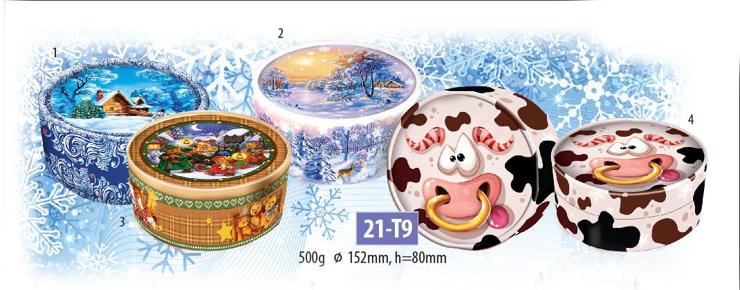 Новогодний подарочный тубус для конфет и сладостей 500гр №21-Т9 20шт/ящ КД.