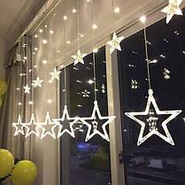 Новогодняя гирлянда штора на окно Звездный занавес 3 х 1 м (холодный белый), фото 2