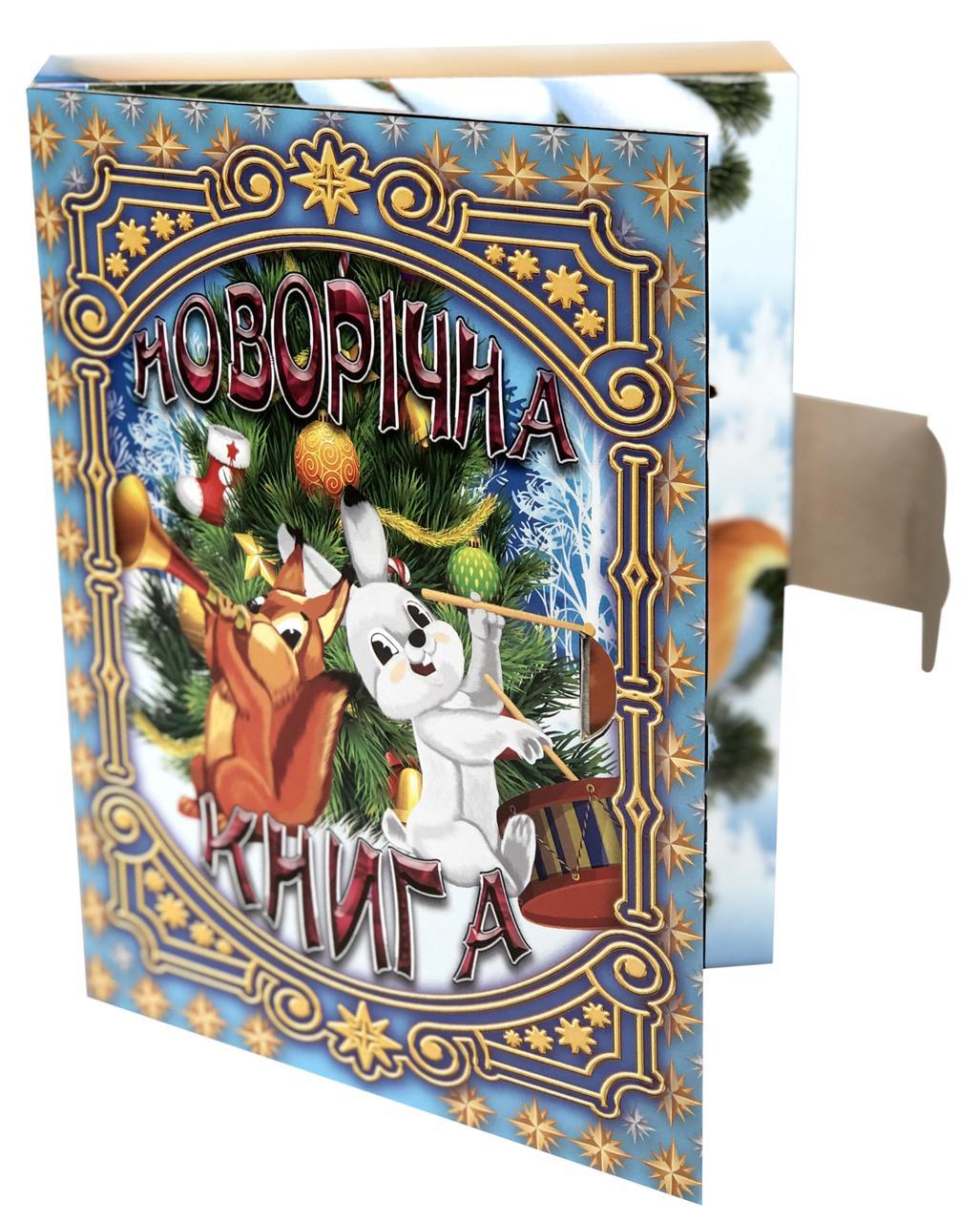 Новогодняя подарочная коробочка для конфет и сладостей 1000гр №48 100шт/уп