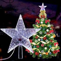 Верхушка-наконечник на елку звезда светодиодная (22см), от сети, фото 2