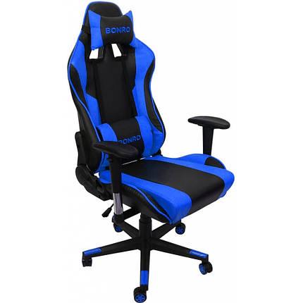 Крісло геймерское Bonro 2011-А синє, фото 2