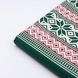 Тканина бязь з новорічним орнаментом червоно-зеленого кольору, №3023а, фото 6